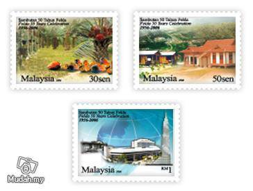 Mint Stamp 50 Years Felda Malaysia 2006