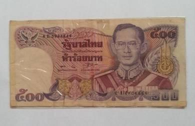 Thailand 1985 500 baht fine