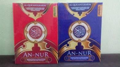 Quran an nur asli kerupang