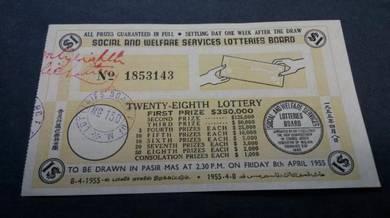 Antik Loteri PASIR MAS 1955 No 27