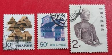 Setem China 3 pcs - Set X60