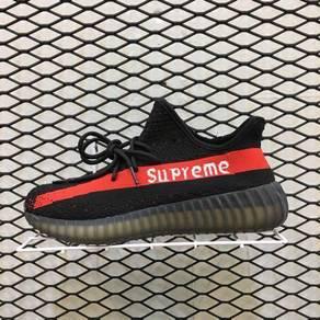 Supreme V2 X