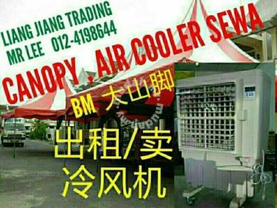 Air Cooler And Canopy SEWA
