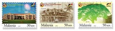 Mint Stamp Kuala Kangsar College Malaysia 2005