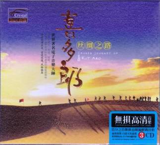IMPORTED CD KITARO Sacred Journey Greatest Hit 3CD