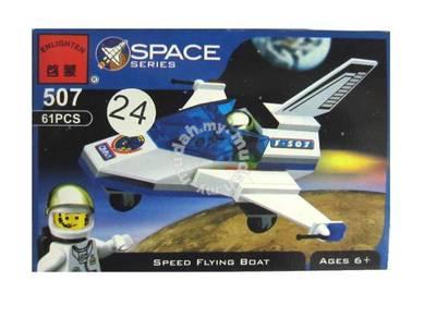 Bricks - Enlighten 507 Speed Flying Boat