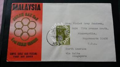 Antik FDC SEAP Games USA 1965 No 1829