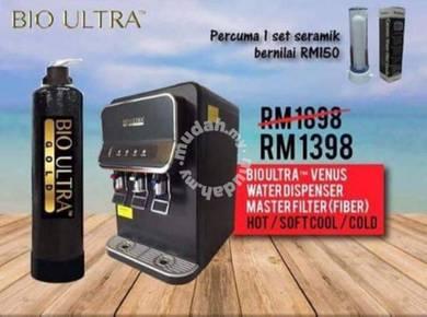 Water Filter Penapis Air Bio ULTRA cooler U-700