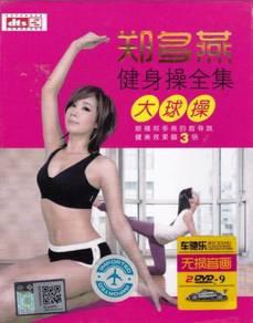 DVD JUNG DAYEON Figurerobics Body Ball
