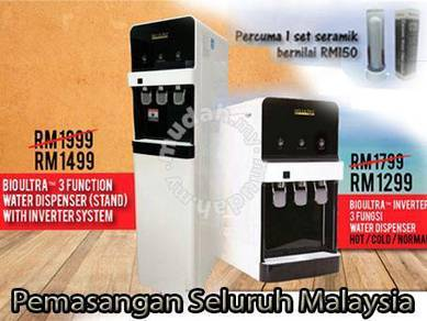 WATER Filter / Penapis Air -NB4- Model INVERTER