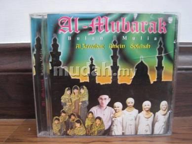 CD Al Jawaher Amein Solehah - Al Mubarak