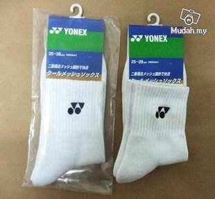 Socks Special Package (Sarung Kaki)