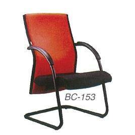 Budget Visitor Chair BC153 Furniture KL damansara