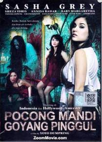DVD Indonesian Movie Pocong Mandi Goyang Pinggul