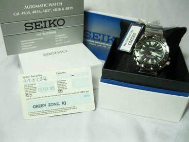 Seiko Monster Diver