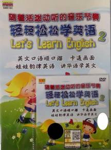 DVD Let's Learn English 2 With Book