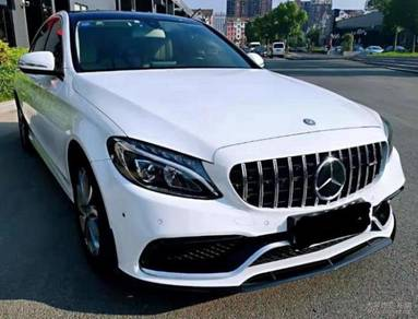 Mercedes Benz W205 C63 AMG GT Style Grill