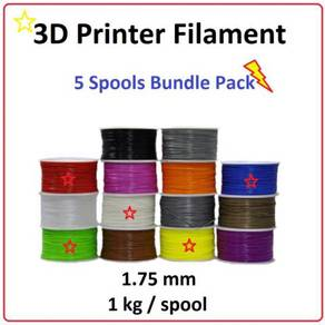 5 Spools Bundle Pack 3D Printer PLA Filament