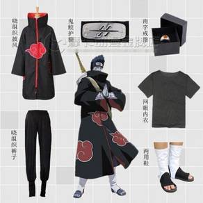 Naruto cosplay set -kisame