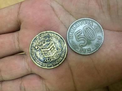 Coin yasin 9 saiz 50 sen dan coin 50 sen 1975