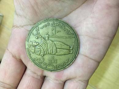 Coin antik