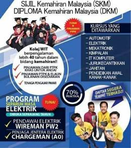 Skm and PW4 course