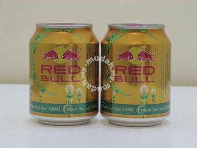 Tin Red Bull Raya 2015 Limited Can