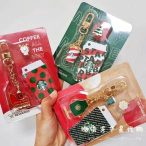 Starbucks Christmas Gift Keychain Pin Set + Card
