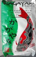 Kagayaki Hi-Growth Koi Fish Food Feed Ikan 10kg