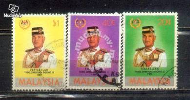 Use-d Stamp Agong Malaysia 1989