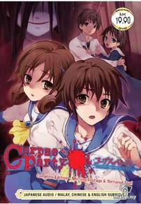 DVD ANIME CORPSE PARTY Missing Footage + Tortured