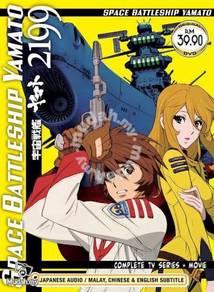DVD ANIME SPACE BATTLESHIP YAMATO 2199 Complete TV