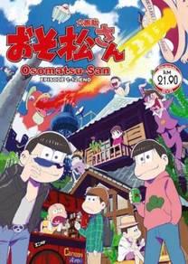 DVD ANIME Osomatsu-San Vol.1-12End