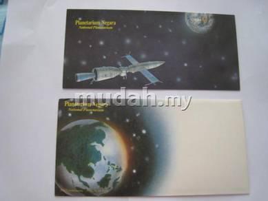 Pek Cenderamata Planetarium Negara 1994