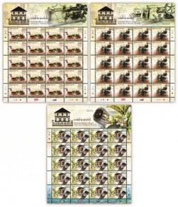 Mint Stamp Sheet Telegraph Museum Malaysia 2018