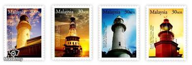 Mint Stamps Lighthouse Malaysia 2004