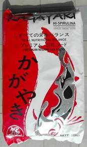 Kagayaki Hi-Spirulina Koi Fish Feed Food Ikan10kg