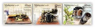 Mint Stamp Telegraph Museum Malaysia 2018