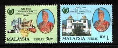 Mint Stamp Raja Perlis Malaysia 1995