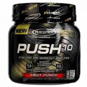Muscletech push 10 energy drink pre workout