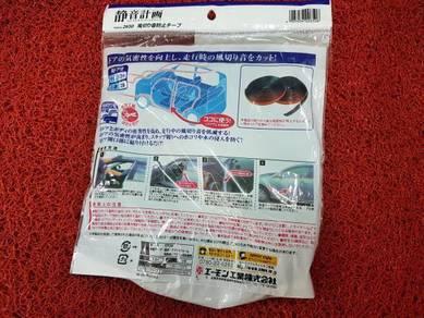 Door noise protector rubber seal soundproof