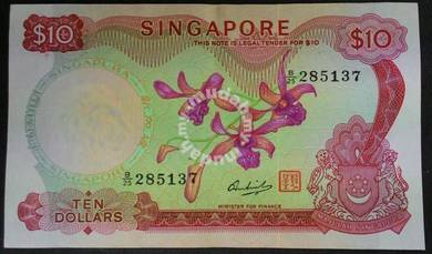 383) Singapore 10dollar, 1st series