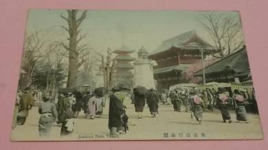 Antik Postcard Malaya England 1907 No 577