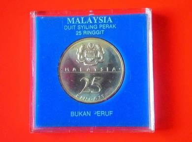 Dy 1989 Malaysia CHOGM 25 ringgit BU Coin