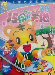 DVD Playing & Learning English qiao hu xiao tian d