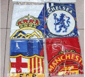 Arsenal towel