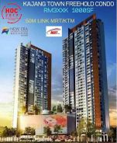 Kajang Town Freehold MRT Condo linked with MRT