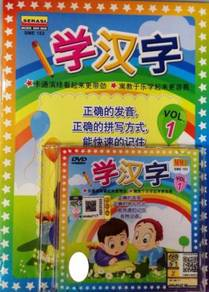 VCD Xue Han Zi Vol.1 with Book