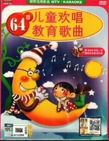 DVD 64 Er Tong Huan Chang Jiao Yu Ge Qu