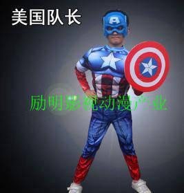 Captain america kid costume 2 cosplay